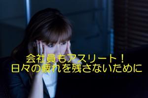 CSS_zangyougirl1292