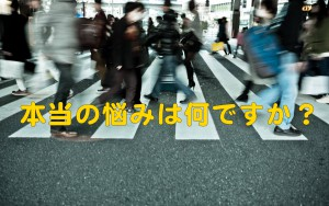 -shared-img-thumb-PAK52_ashibayanohito20140315_TP_V